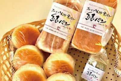 米粉 パン