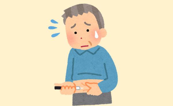 グルテンフリーは糖尿病のリスクが高まる?健康への影響は?