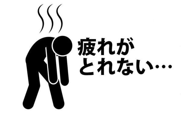 その疲れは副腎疲労かも!小麦粉に含まれるグルテンは副腎疲労させる?