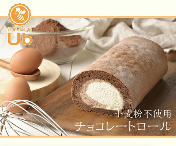楽天市場で人気のグルテンフリー商品BEST5!